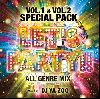 DJ YA-ZOO / LET'S PARTY [2MIX CD] - 最新作Vol.2とVol.1の二枚組SPECIAL PACKが登場!