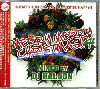 DJ Haloon / Merry Merry Christmas Vol.4 [MIX CD]