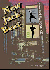 DJ Beat / New Jack Beat [MIX CD] - DJ Beatが送るダンサーズMIX!! 鮮麗された職人技は必聴!!