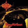 Masta Ace Incoporated / Slaughterhouse (Deluxe Edition) [2CD][UL1302] - 歴史的名盤!