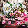 DJ DEEP / Wedding Mix [MIX CD] - 3カ月で完売したDJ DEEP伝説の作品Wedding Mix!
