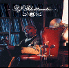 DJ Rhettmatic / Exclusive Collection [MIX CD+CD] - アルバムとDJ RhettmaticがMixをした豪華2枚組!