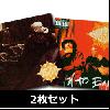 Gang Starr / Hard To Earn + The Remainz [2CDセット] - 珍しい日本オンリーの来日記念盤とのセット!