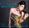 [※再入荷待ち]鈴木雅尭 Masanori Suzuki / PREMIUM CUTS presents ビストロジャズ -FEELING GOOD- [MIX CD]