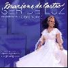 MARIENE DE CASTRO / SER DE LUZ [CD or DVD][DI1304] - 女性サンバ歌手最高峰の新作!