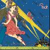 so nice / LOVE [LP] - 激レア・プレミア盤が遂にアナログ再発決定です!!