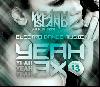 DJ KIRIST / YEAH 3× Vol.13 [MIX CD] - 最強EDMパーティー超アゲアゲ・ミックス!!