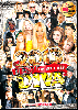 I-SQUARE / DIVA BEST OF 2013 1ST HALF [3MIX DVD]