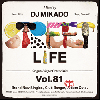 DJ 帝 (Mikado) / STREET L1FE vol.81 [MIX CD] -