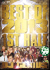 DJ GENIUS / BEST OF 2013 1ST HALF [MIX CD+DVD] - コレが世界チャンプのBEST盤!!