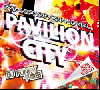 DJ Funky☆池田 / Pavilion City [MIX CD] - R&Bシーンのトレンドをフィーチャー!