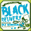 DJ SIMBA / BLACK DELIVERY VOL.6 [MIX CD][SNBCD-79] - 現行の良質なHIP HOPを厳選!!