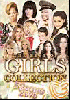 V.A. / THE BEST OF GIRLS COLLECTION episode.3 [2MIX DVD] - 女性R&B / POPのみのPV集!!