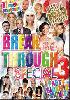 SLICK JESTER / BREAK THROUGH Special.3 -BEST OF 2013 1st Half- [MIX DVD]