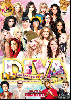 I-SQUARE / DIVA VOL.11 -ALL BRANDNEW HITS- [2MIX DVD] - 現在最も人気のMUSIC VIDEOを完全網羅!!