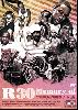 V.A. / R30 Memory of 2000-2009 [MIX DVD] - 2000-2009年のR&B、HIPHOPが1番輝いたあの時が今蘇る!!