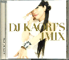 DJ Kaori / JMix [MIX CD] - 加藤ミリヤ、宇多田ヒカルに童子-T。SEAMOからSPHERE of INFLUENCEまで!