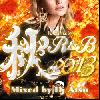 DJ ATSU / 秋に聴きたいR&B 2013 [MIX CD] - オトナの