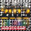 DJ PLANET / THE BEST OF 2013 [2MIX CD+DVD] - 2013年史上最強ベスト!!