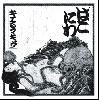 【廃盤】キエるマキュウ / HAKONIWA (SPECIAL VINYL EDITION) [3LP] - コレクターズアイテム化必至!