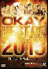 Fuzzy / Okay -Best Of 2013- [3MIX DVD] - King Of No.1 Video Mixxx!