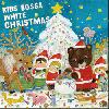 KIDS BOSSA -White Christmas- [CD] - ギフトにぴったりな1枚!