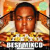 Various Artists / Sean Kingston Best MixCD [MIX CD-R] - Sean Kingston最強Best Mixが登場!!