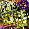 DJ AKIRA / HYPE BEST OF 2013 [MIX CD+DVD] - 最高にタイト!! 最高にブラック!!