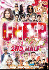 RIP CLOWN / CREEP BEST OF 2013 2ND HALF [3MIX DVD] - これぞ正真正銘2013下半期ベスト!