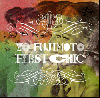 Yo Fujimoto / First Chic [MIX CD] - BOOT BEATスタイルでおくる新感覚早繋ぎJazz Mix CD!!