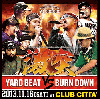 YARD BEAT vs BURN DOWN / 激突 -The baddest sound clash of the year- [2CD]