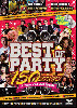 VDJ 2ND FINGER / BEST OF PARTY 150 [2MIX DVD] - 史上最強の総集編決定版!!