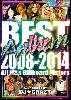DJ★CRAZY / BEST ANTHEM 2008-2014 [MIX DVD] - ダンス、笑い、胸キュン、涙あり!!