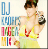 DJ Kaori / RAGGA MIX [MIX CD] - DJ KAORIとしては珍しいRAGGA MIX!!
