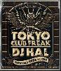 【Abema Mix 出演中!】DJ Hal / Tokyo Club Freak Feb 2010 Vol.10 [MIX CD] - 鉄板マンスリーバレンタイン号!