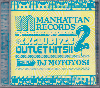 DJ Motoyosi / The Exclusives Outlet Hits!! 2 [MIX CD] - MYA、Lil'Eddieらによる未発表ナンバーも!