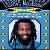 Freddie McGregor / Sings Jamaican Classics [CD] - レゲエの定番曲をカバー!