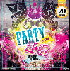 DJ WARA-Z / PARTY IN THE 2012 [MIX CD] - みんなの大好きな曲ばかりが集合!