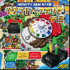MIGHTY JAM ROCK / SOUND BACTERIA #12 [MIX CD] - 大人気ミックスCD!