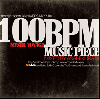 [再入荷待ち]Asahi Kurata / mother moon Anniver Mix - About 100BPM Music Pieces [MIX CD-R]