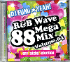 DJ Fumi☆Yeah! / R&B Wave Vol.4 ( Very Catchy Selection )