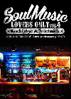 [再入荷待ち]Rock Edge & beetnick / Soul Music Lovers Only Vol.4 [2MIX CD] - 超リアルSoul Mix