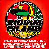 V.A. / Riddim Island Exchange Vol.1 [CD] - 超豪華ラインナップ!!