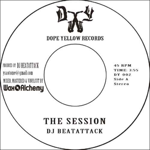 DJ Beatattack / The Session / In My Hood [7inch]