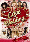 Duffy D / Best Of Love & Wedding Song [MIX DVD] - 最高にHappyなラブ&ウェディングソングDVD!!