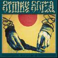 【廃盤】STINKY SCIZA / TRUTH & ABSTRACT EP [CD][Dead Stock] - ワールドミュージック感が溢れるアナログサンプリング!