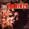 Ini Kamoze / Here Comes the Hotstepper [CD] - 『ナー、ナナナナー♫』のフレーズでお馴染み!