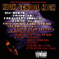 V.A / High School High The Soundtrack [CD]
