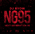 DJ RYOW / NEXT GENERATION 95 [MIX CD] - リアル新譜MIXはコレ!!