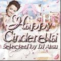 [再入荷待ち] DJ ATSU / Happy Cinderella -BLUE & WHITE- [2枚組 MIX CD] - 超万能型ウェディングCD!